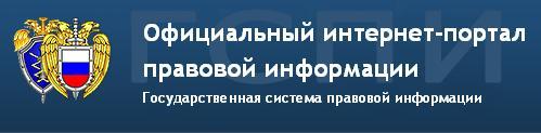 Изображение - Поздравление начальника управления образования с днем учителя inform_pravo