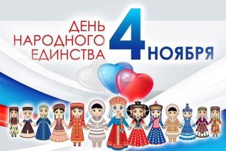 http://balobr.ucoz.ru/2016/7/zFLpD-ykqy4.jpg
