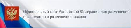 Изображение - Поздравление начальника управления образования с днем учителя goszakypki